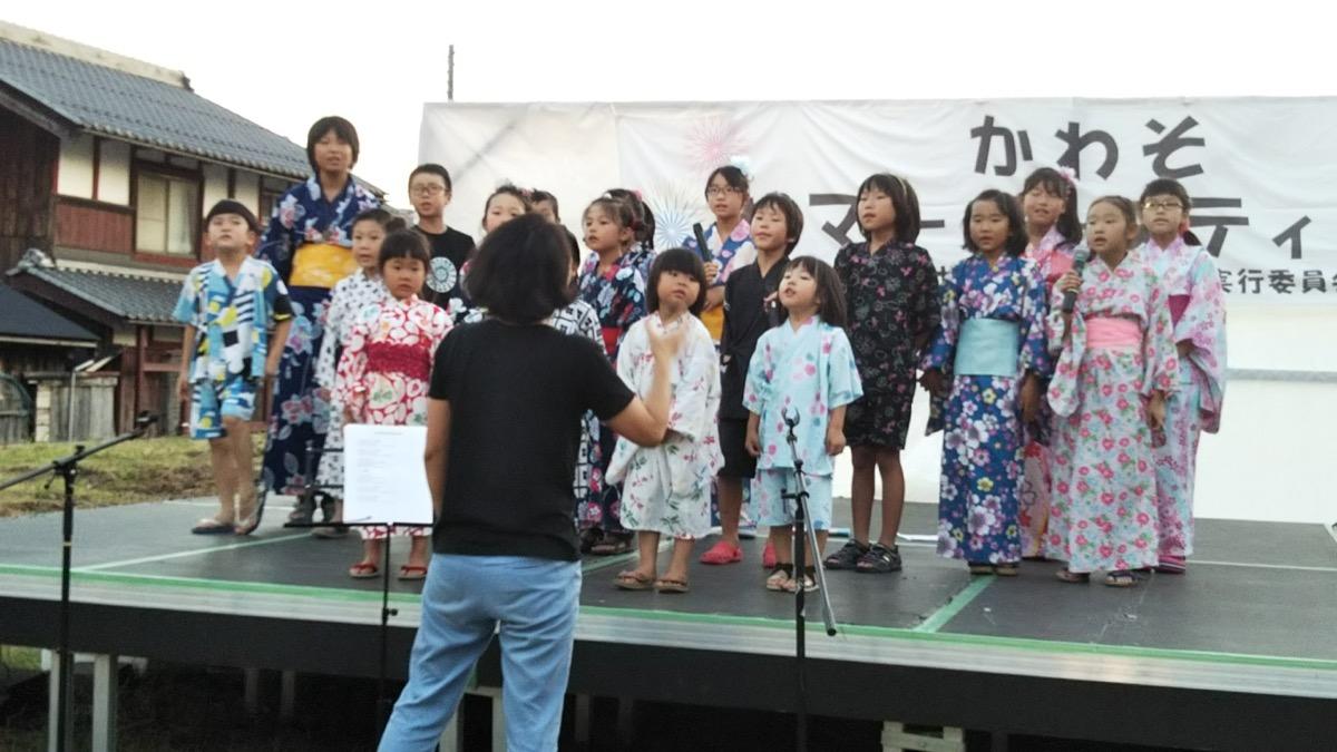 2018年7月 余呉町「かわそ祭り」にて